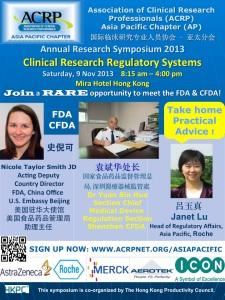 symposium-2013-poster-v10-copy